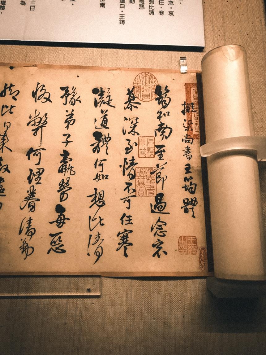 Museum 故宮博物院 travel in taipe taiwan travel 2 days