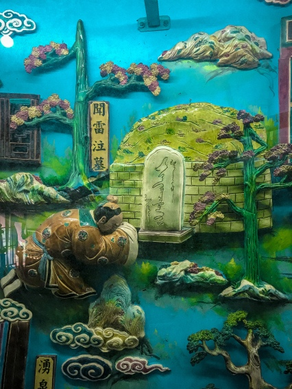 inside the pagoda Taiwan