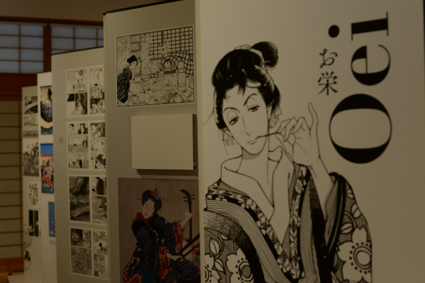 Japanese garden exhibition weekend getaway trip plan