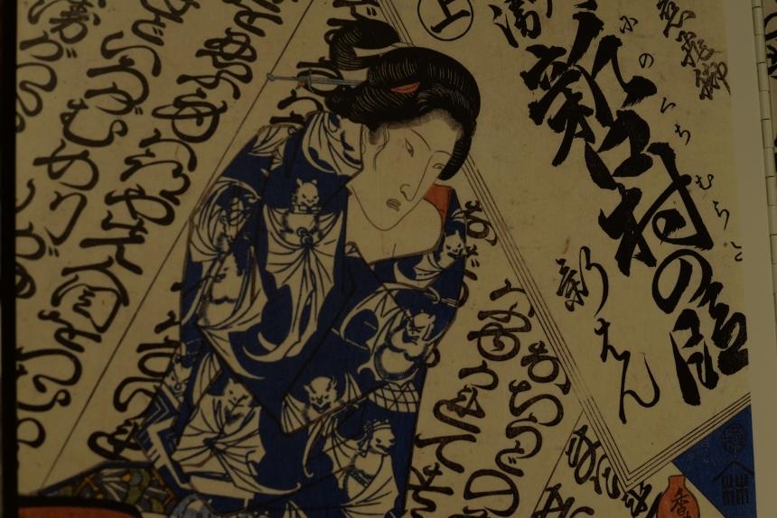 Japanese garden exhibition