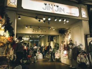 Night market- Shinkuchan Shopping District 新崛江 metro can go night market in Taiwan